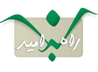 شروط شورای هماهنگی راه سبز امید برای انتخابات اعلام شد