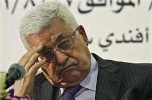 خیز دیگر رهبری فلسطین برای تحقق آرمان استقلال
