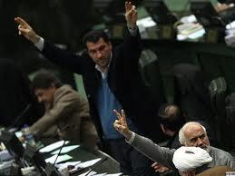 نماینده مجلس ایران: عدهای معتقدند نیازی به وجود رئیس جمهور نیست