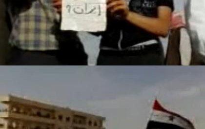 امروز در سوریه «کی، کی رو می کُشه»؟