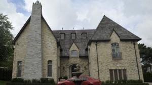 روزنامه انگليسی گلوب اند ميل: خانه سه ميليون دلاری خاوری در تورنتو