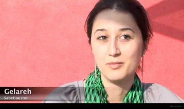 قتل دختر دانشجوی ایرانی در تگزاس