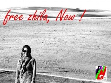 مادران پارک لاله و حامیان: اعدام ها و فشار بر مردم و فعالان سیاسی – مدنی را متوقف کنید!