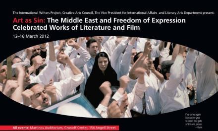 خاورمیانه و آزادی بیان