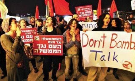 تظاهرات در اسرائیل بر ضد جنگ علیه ایران
