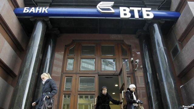 بانک روسی حسابهای سفارت ایران در مسکو را بست