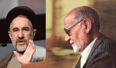 bazargan-khatami