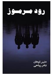 Book Cover_web