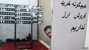 محدودیتهای فروش ارز مسافری در ایران