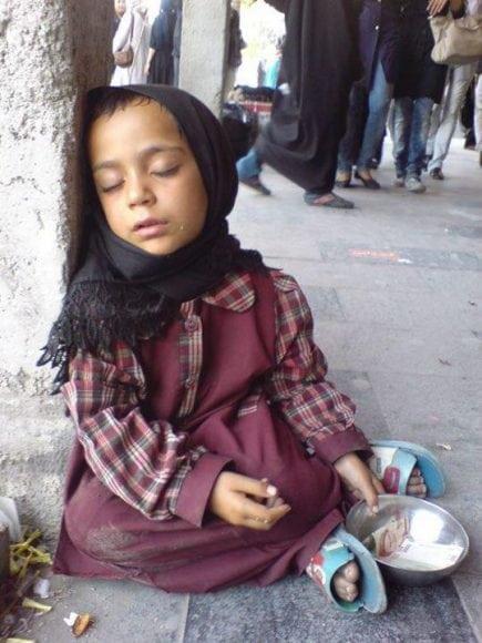 كودكان و نوجوانان کار و خیابانی در ایران – ۲
