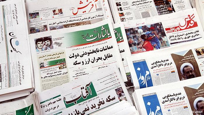 گرانی کاغذ، ورشکستگی ۱۰۰ چاپخانه و تعطیلی روزنامهها