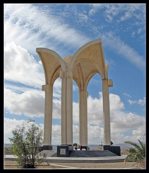 Magtymguly faraghi Memorial