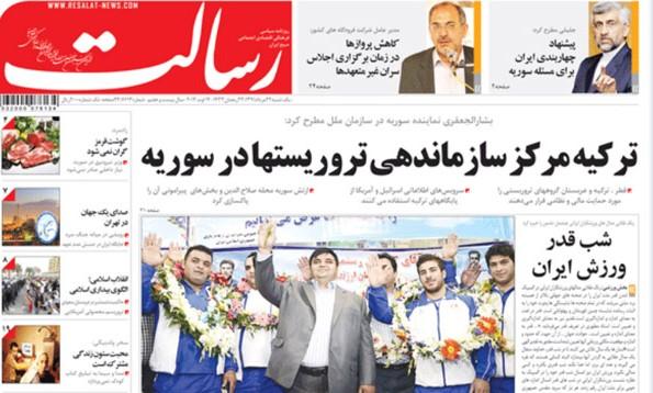 رسالت: انتشار اخبار زلزله آذربايجان، «سياه نمايی» و«گناه نابخشودنی» خبرنگاران است !!