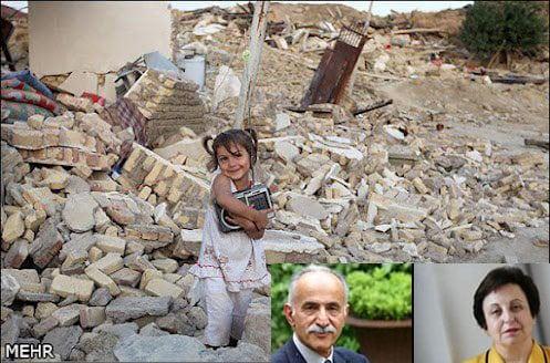 راه را برای کمک های مردمی به زلزله زدگان باز کنید!