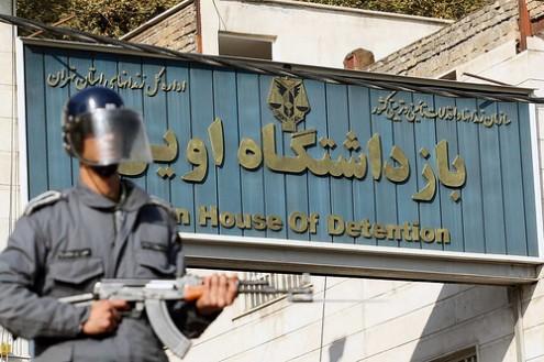گزارش تحريف نشده بازديد نمايندگان مجلس از بند ۳۵۰ زندان اوين