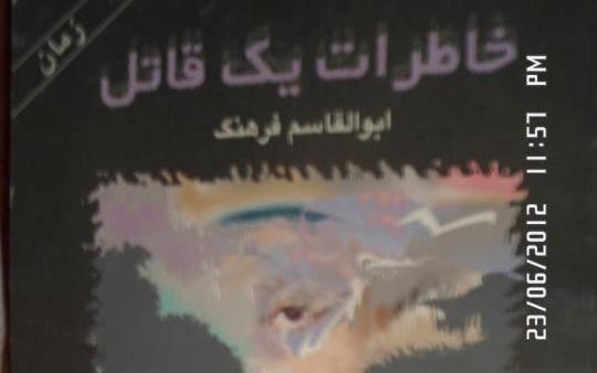 ابوالقاسم فرهنگ: سادهنویسی راه نجات شاعران نیست