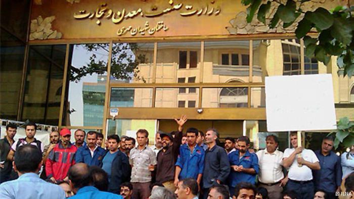 کارزار جهانی برای آزادی فعالین کارگری و تمامی زندانیان سیاسی ایران