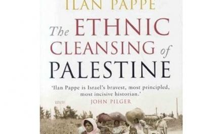تصفیه قومی خلق فلسطین