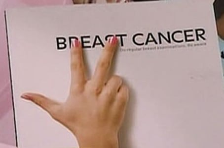 breast-cancer_7548