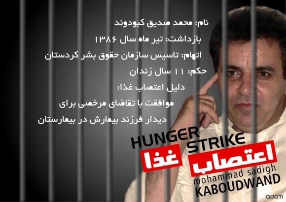 kaboudvand-hunger-strike