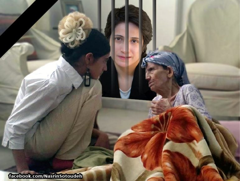 nasrin-sotoudeh-mother