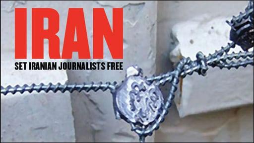 اطلاعيه دوم وزارت اطلاعات درباره بازداشت روزنامهنگاران