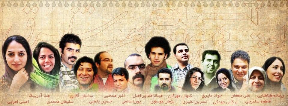 بیانیهی کانون نویسندگان ایران دربارهی بازداشت اخیر روزنامهنگاران