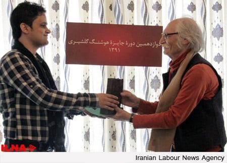 Golshiri award (2)