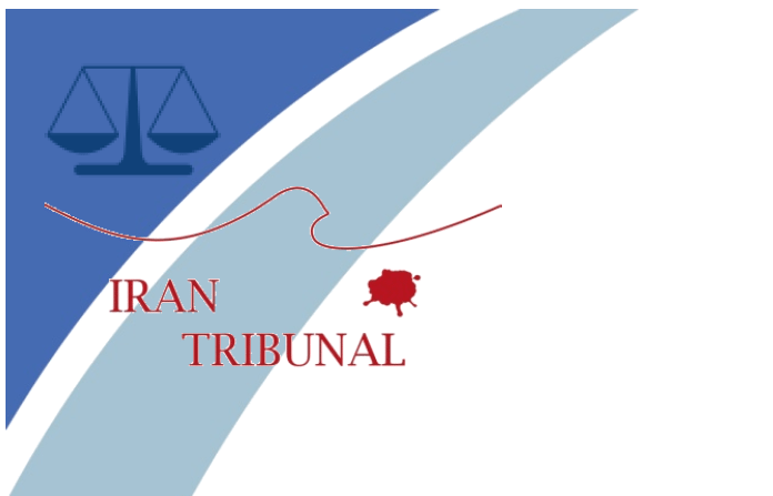 «محکومیت جمهوری اسلامی ایران به جرم جنایت علیه بشریت»