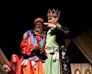 شاهزاده و سیاه*