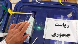130213103214_iran_presidential_election_304x171_a_nocredit