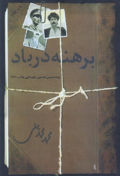 mohammadali