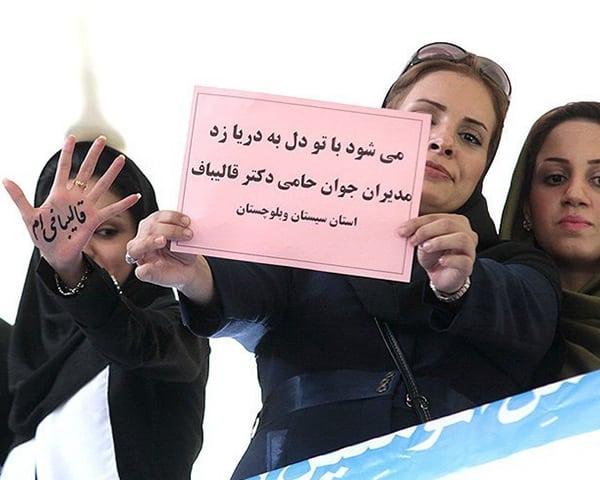 Election-iran2