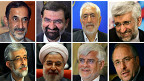 130524110550_iran_presidential_candidates_144x81_getty_nocredit