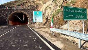 130602114601_tunel_304x171_inn.ir