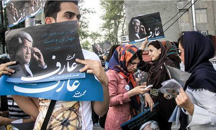 محمدرضا عارف از انتخابات کنارهگیری کرد