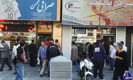 کاهش چشمگیر قیمت ارز پس از انتخابات ایران