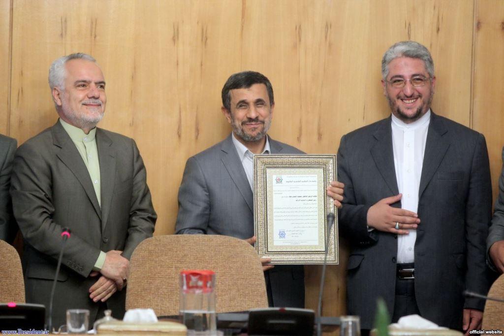 مدرک تازه احمدینژاد، نه مرتبط با آیتالله سیستانی است و نه «دکترا»ست