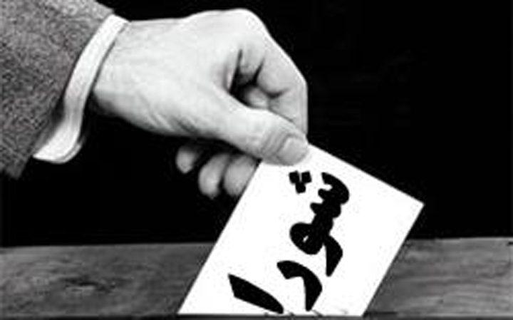 انتخابات شورای شهر رشت بدلیل تخلفات گسترده به رسمیت شناخته نشد