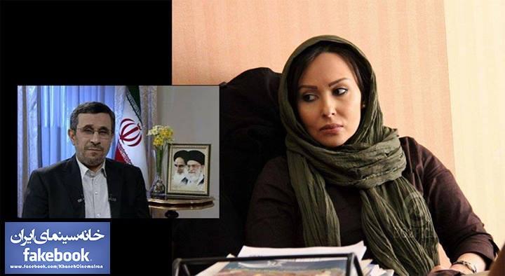 نامه تکان دهنده پرستو صالحی به محمود احمدی نژاد