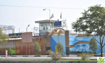 فاجعه بزرگ انسانی در زندان کارون اهواز را دريابيد