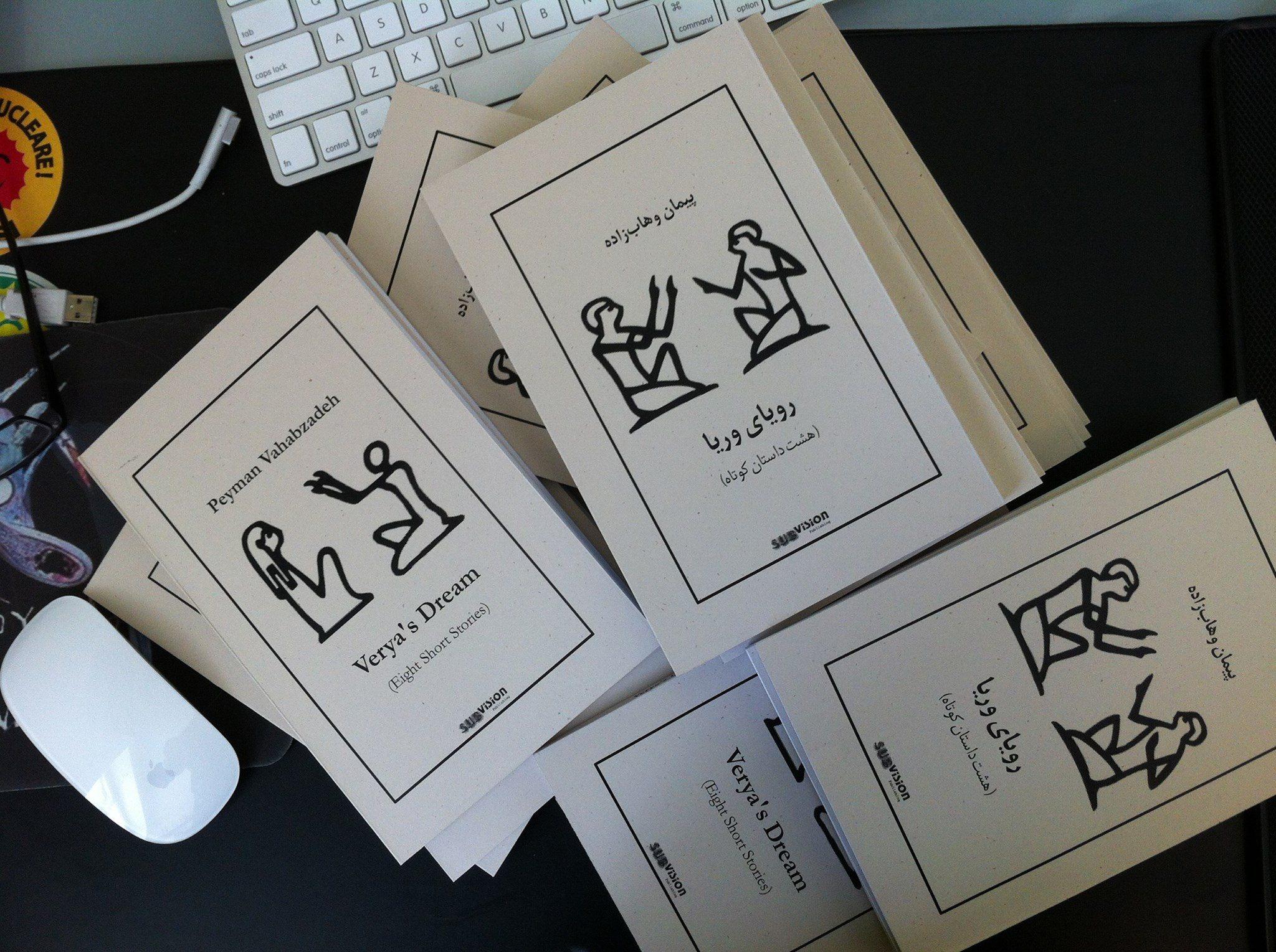 Peyman book