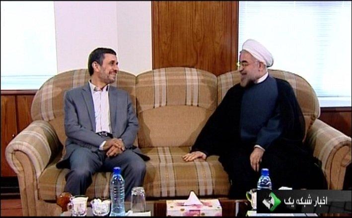 Rouhani-Ahmadi