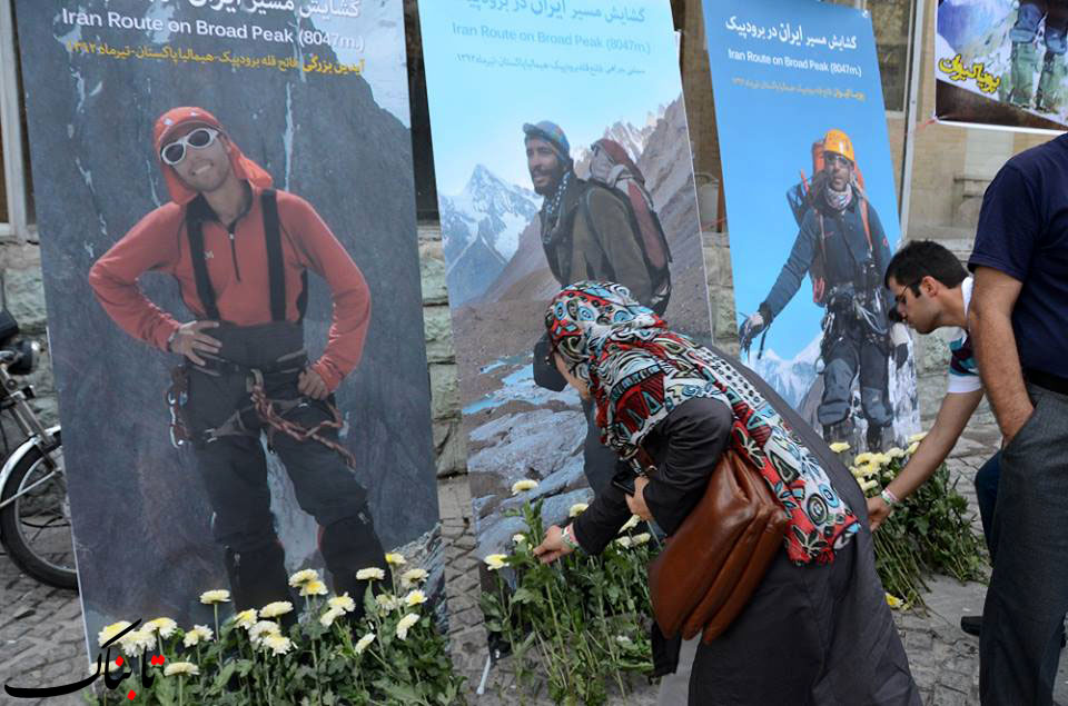 یاد سه کوهنورد ایرانی گرامی داشته شد