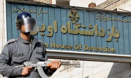 پیشنهاد به زندانیان سیاسی برای آزادی در مقابل اعلام «عدم ضدیت» با جمهوری اسلامی