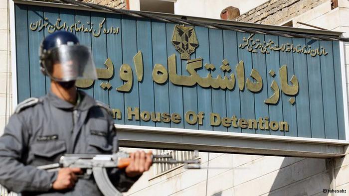 اظهارات تکاندهنده سهیل بابادی در خصوص دخالت سپاه در روند قضایی پروندهاش