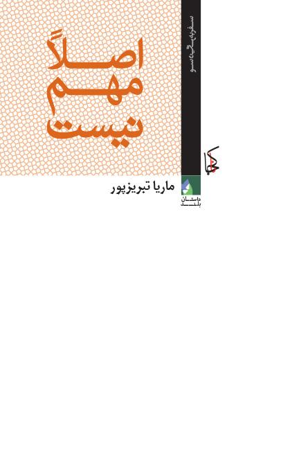 aslan-cover