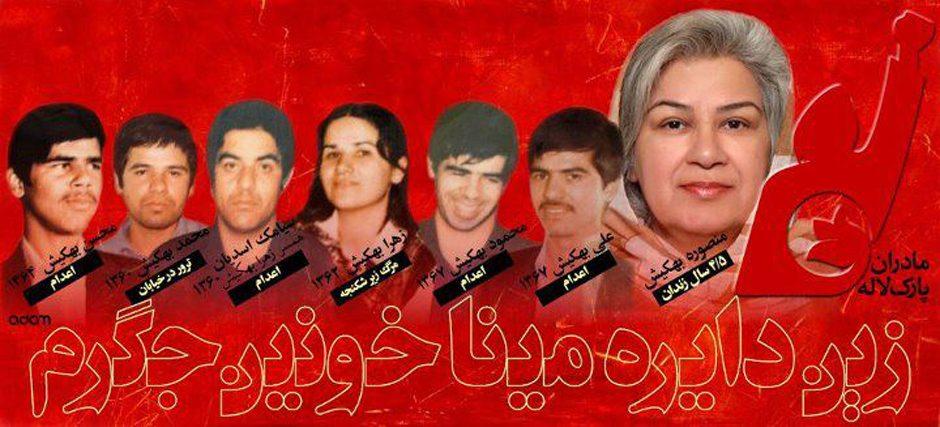 !آقای روحانی صدای ما را بشنوید