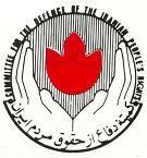 defence فراخوان برای گشودن فصلی تازه در امر برخورد با سندیکاها در ایران
