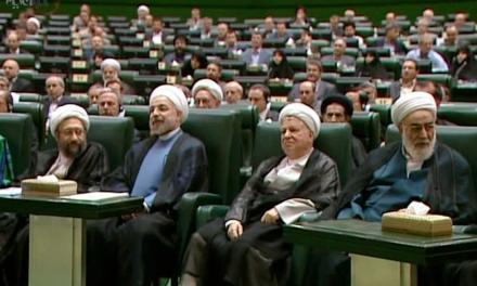 گزارشی از مراسم تحلیف حسن روحانی در مجلس ایران